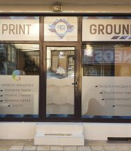 folio vitrina printground